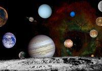 Стало известно о существовании еще одной планеты Солнечной системы