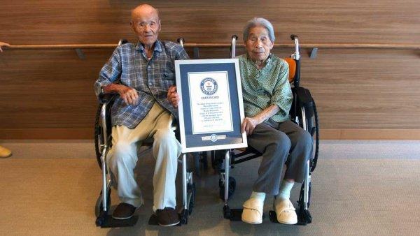 Пара вместе уже более 80 лет