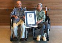 Долгожители из Японии раскрыли тайну бессмертной любви (ФОТО)