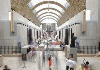 Назван самый лучший в мире музей
