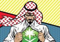 Как происходит культурная трансформация саудовской молодежи?