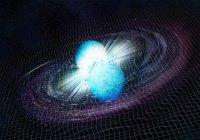 Найден загадочный объект, движущийся со сверхсветовой скоростью