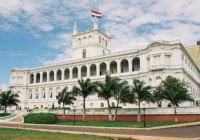 Парагвай «передумал» переносить посольство в Иерусалим
