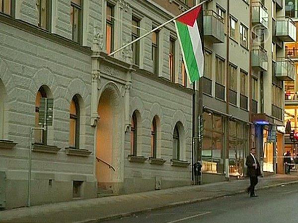 Посольство Палестины появится в Парагвае.