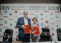 Казанский и египетский кинофестивали договорились о сотрудничестве
