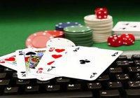 Почему Всевышний запретил азартные игры?