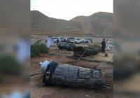 Десятки жителей Саудовской Аравии пострадали от обломков йеменской ракеты