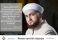 Мусульманам Казани расскажут о недопустимости экстремизма