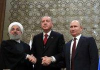 В Тегеране проходят переговоры Путина, Эрдогана и Роухани