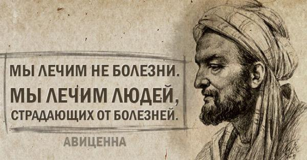"""Фильм """"Свет с Востока"""""""