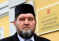 Осужденный имам Махмуд Велитов перенес инфаркт