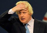 Борис Джонсон назвал политику Терезы Мэй «поясом смертника»