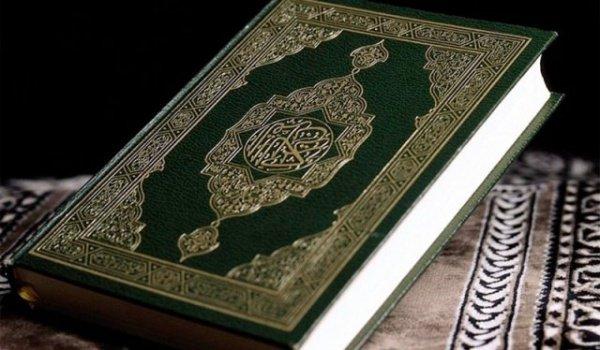 Почему в Коране Всевышний обращается во множественном числе?