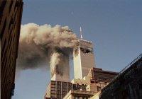 Больше 1000 жертв терактов 11 сентября всё ещё не опознаны
