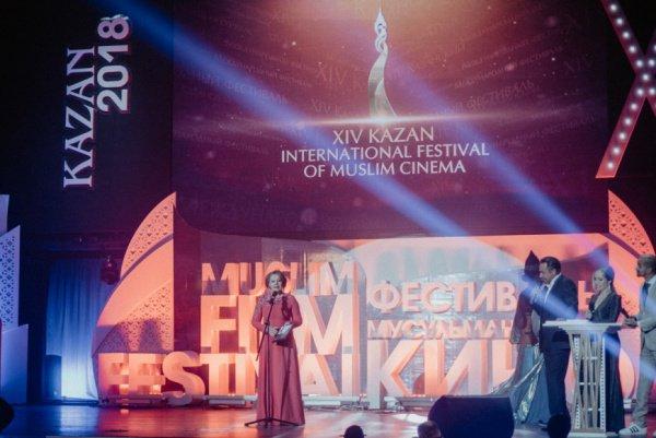 Закрытие Казанского международного фестиваля мусульманского кино