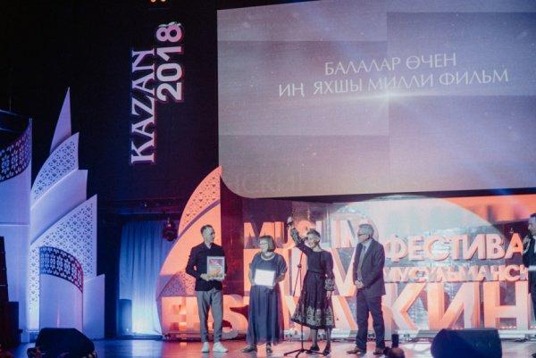 Названы победители международного фестиваля мусульманского кино - 2018 (ФОТО)