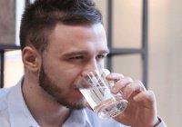 Правда ли, что воду Зам-зам нужно пить стоя?