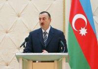 В Азербайджане выделили миллионы на пропаганду духовных ценностей
