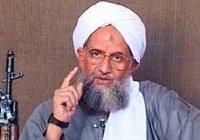 Главарь «Аль-Каиды» выступил с новыми угрозами в адрес США