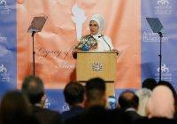 Супруга Эрдогана получила престижную награду