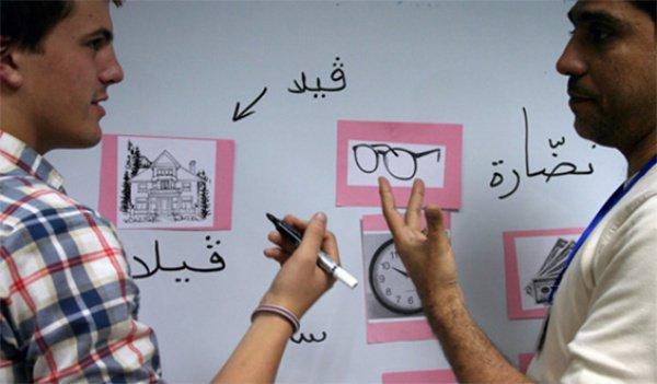 Во Франции снова обсуждают возможность изучения в школах арабского языка.