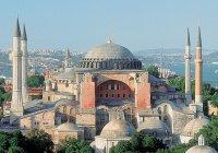 Суд в Турции запретил придавать Айя-Софии статус мечети
