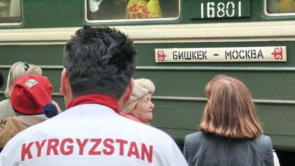 Мигранты из Киргизии трудятся в 14 странах мира.