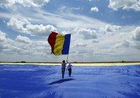 В конституции Румынии поменяли определение брачного союза