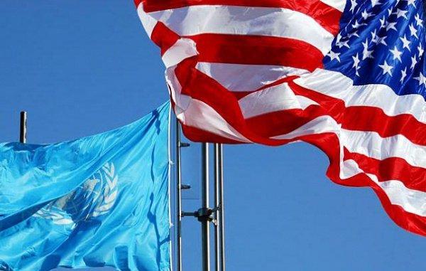 В ООН заявили о новом мировом порядке.