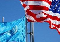 ООН: США утрачивают статус мирового лидера