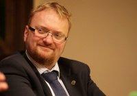 В России хотят ввести «сухой закон»