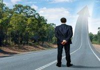 Правда ли, что тот, кто сохранит свои планы в секрете, быстрее достигнет цели?