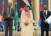Саудовский король «помирил» Эритрею и Эфиопию