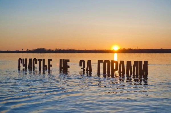 В числе богатых граждан соотношение счастливых к несчастливым составляет 6:1, среди бедных россиян — 1:1