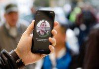 iPhone с Face ID запомнит сразу 2 людей