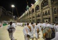 Власти Саудовской Аравии сняли ограничения для перемещения паломников