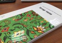 В мечетях Татарстана продолжается запись  на курсы татарского языка