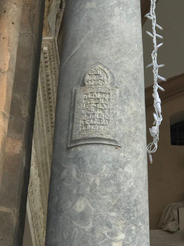 Арабская надпись кафедрального Собора Палермо (ФОТО)