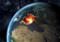 В НАСА хранили тайну о гибели Земли