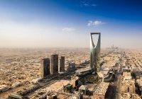 Саудовская Аравия впервые взяла кредит