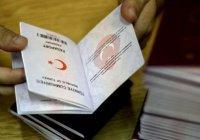 Эрдоган упростил получение гражданства Турции