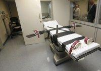 В США опробуют новый способ смертной казни