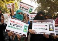 Жителей Индии будут сажать в тюрьму за «тройной талак»