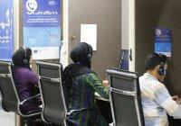 ООН открыла кризисный call-центр для жителей Афганистана