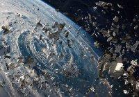 Спутник Британии научился ловить космический мусор