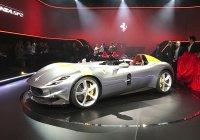Компания Ferrari показала самый мощный в мире гиперкар