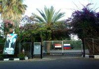 Муфтий Сирии рассказал, для чего нужны российские военные базы