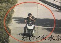 Банан помог полиции Китая найти преступника