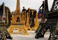 20 тонн Эйфелевых башен конфисковала полиция Франции