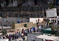 Эксперты: лагерь беженцев в Греции непригоден для проживания
